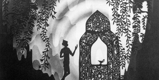 """""""Die Abenteuer des Prinzen Achmed"""" D 1926"""